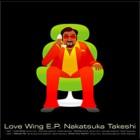 Love Wing E.P.