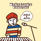 GIRLS & BOYS E.P
