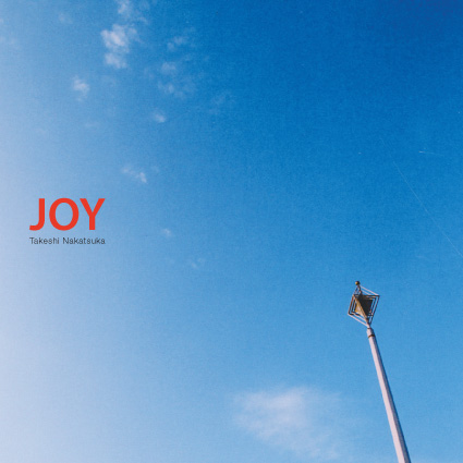 joy-analog
