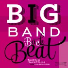 Big Band Back Beat