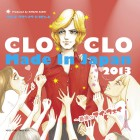 CLOCLO2013_COVER_1400px_fix0609