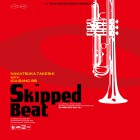 BBBB7inch_vol1_SkippedBeat