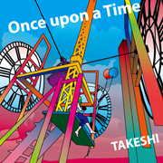 Once-upon-a-Time_artwork