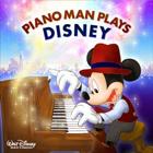 PIANO MAN PLAYS DISNEY / V.A. (ピアノマン・プレイズ・ディズニー)