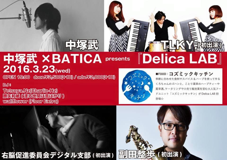 0323_batica