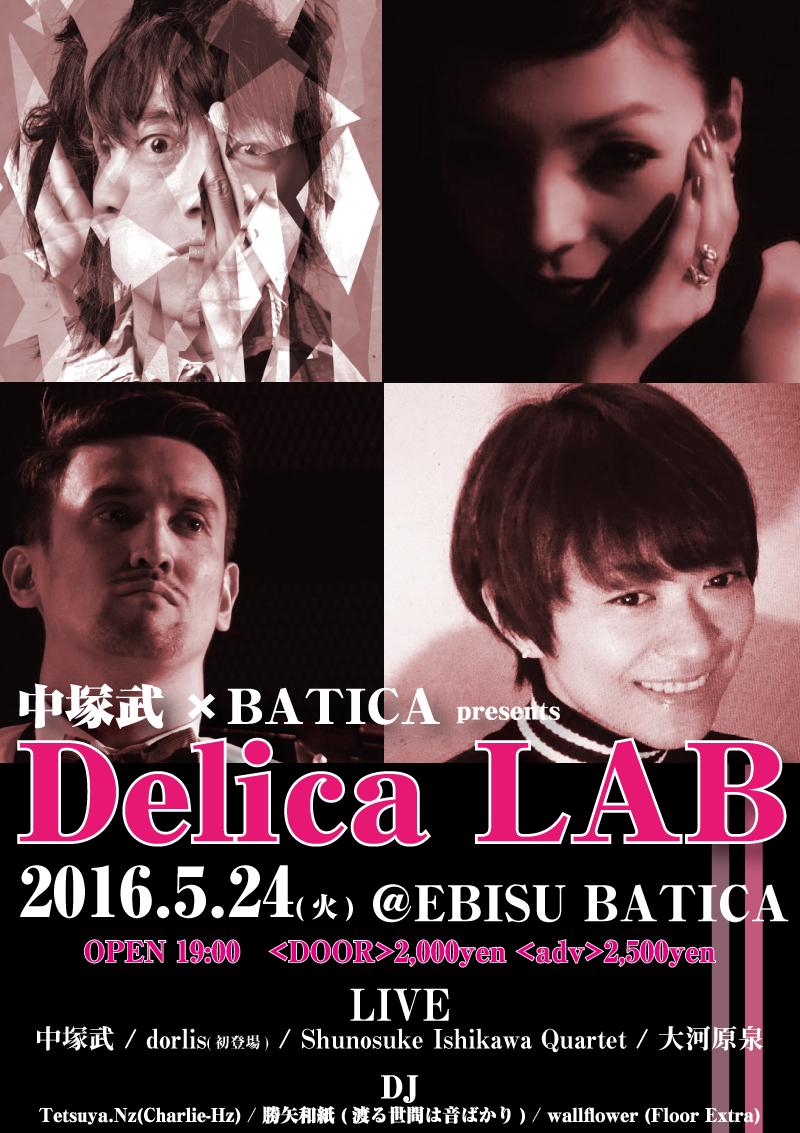 0524_batica