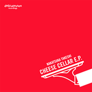 07_cheese_cellar_300pix