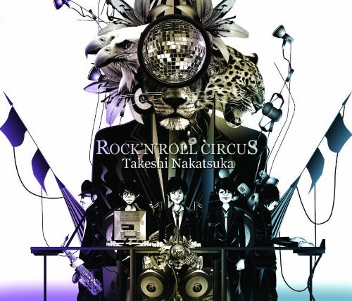 rocknroll-circus