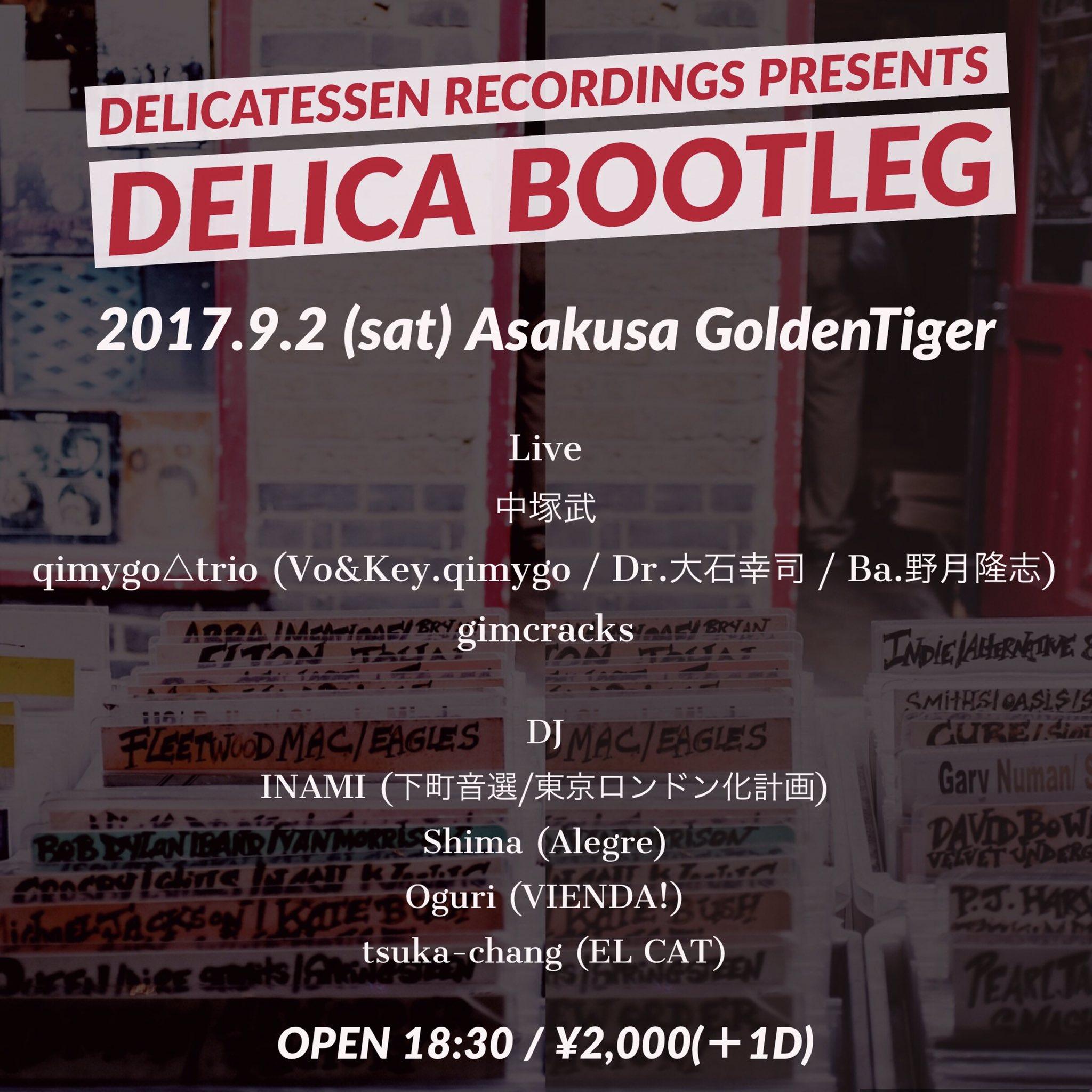 "Delicatessen Recordings presents ""Delica Bootleg""2"