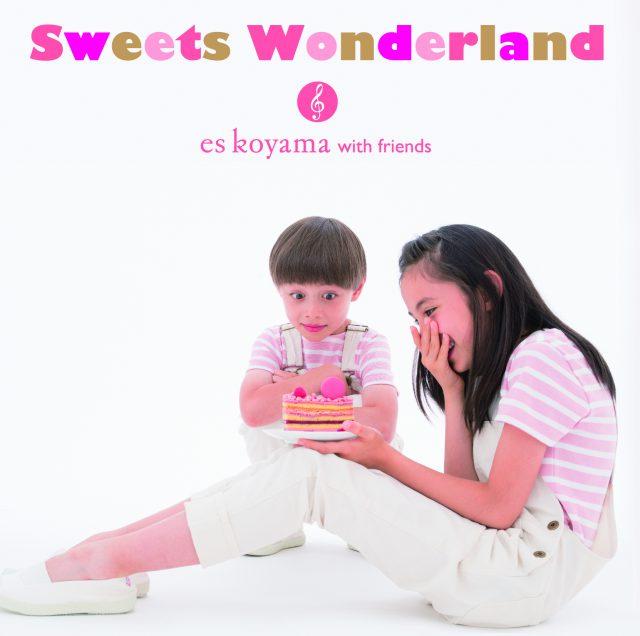 SWEETS-koyama
